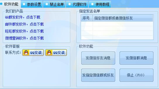 测试测试html